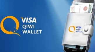 How to Fund QIWI wallet