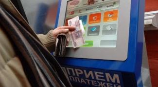 Как положить деньги на Яндекс-кошелек