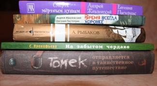Какие книги прочитать подростку