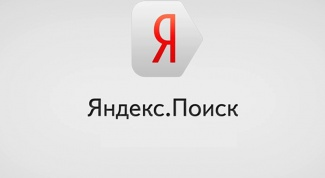 How to delete history in Yandex