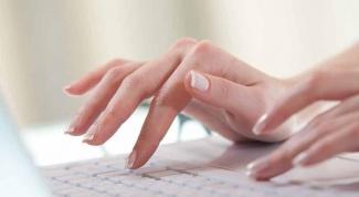 Как определить свою скорость печати на клавиатуре компьютера