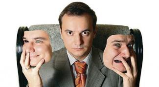 Как понять, что человек лжет