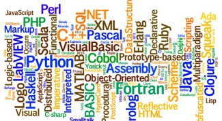 Зачем нужен язык программирования