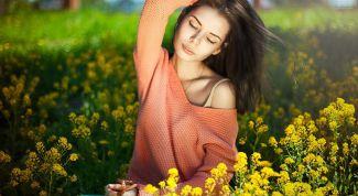 Хорошее настроение и красота