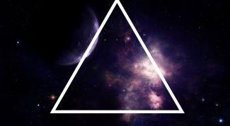 Как найти периметр сторон треугольника