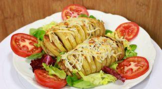 Как сделать картошку-гармошку