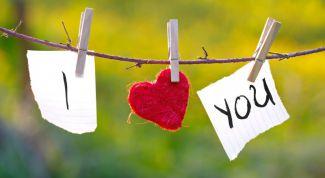 Как поздравить мужа с годовщиной свадьбы