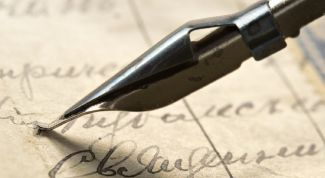 How to learn to write beautiful handwriting