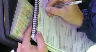 Как узнать, есть ли административный штраф