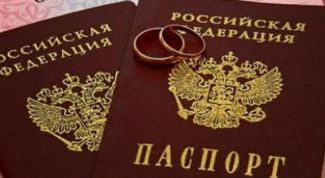 How to change the passport after marriage