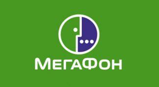 How to check bonus megaphone