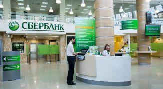 How to know the account number Sberbank