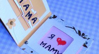 Как сделать подарок своими руками для мамы