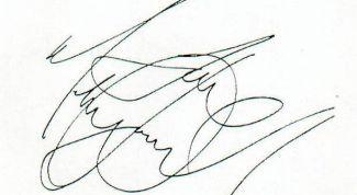 Как сделать подпись