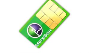 How to check your tariff plan MegaFon