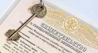 Как изменятся правила государственной регистрации права на недвижимость с 1 января 2017 года