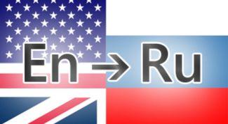 Какие русские идиомы совпадают с английскими