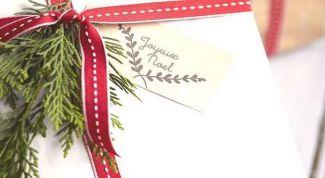 Как красиво упаковать новогодний подарок без особых затрат