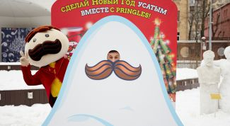 Усатые праздники вместе с Pringles!