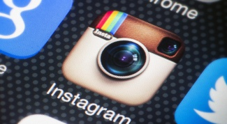 How to delete a page in Instagram