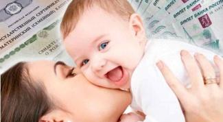 Материнский капитал: новости 2016 года