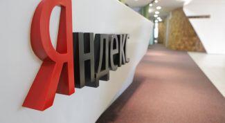 Почему важно продвигать сайт в Яндексе?