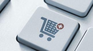 Маркетинг для интернет-магазинов