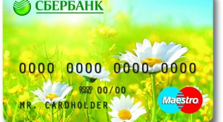How to know how much money on the card savings Bank