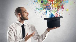 О нестандартных методах формирования личности
