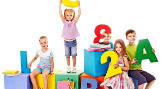 Как помочь ребенку выучить английские буквы