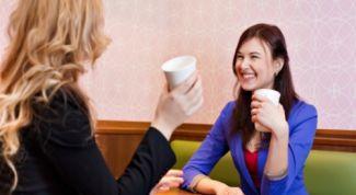 Секреты эффективного общения