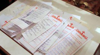 Как правильно писать поминальные записки в православный храм