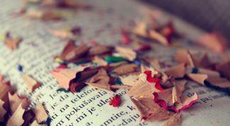С чего начать изучение языка