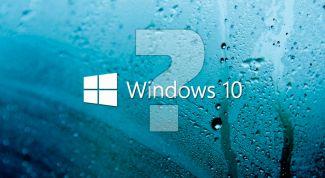 Минусы и плюсы Windows 10
