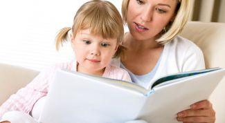 Развиваем ребенка: полезное чтение