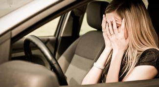 Как преодолеть женские страхи