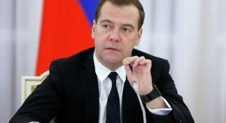С 1 июля 2016 года повышается МРОТ в России