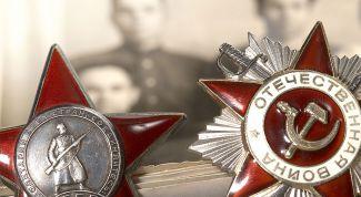 Как найти участника Великой Отечественной войны в интернете