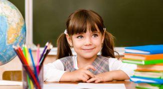 Чтобы ребенок хорошо учился: советы
