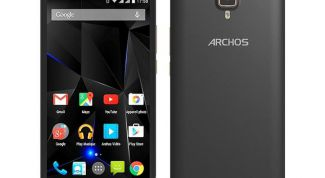 Archos has presented its new smartphone 50d Oxygen