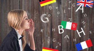 How to effectively learn foreign languages?
