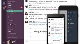 """""""Убить"""" Skype: Грозный конкурент Slack запускает звонки в приложениях для iOS и десктопов Apple"""