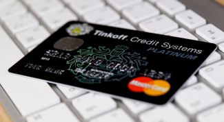 Как получить кредитную карту не выходя из дома