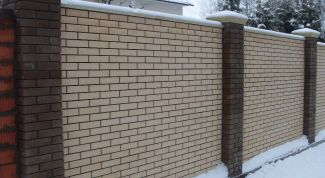 How to make a Foundation for a brick fence