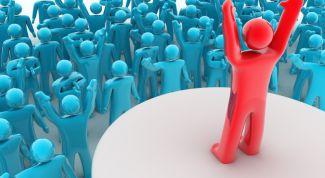 Как воспитать в себе лидера