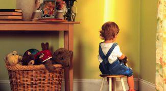 Необходимо ли наказывать детей?