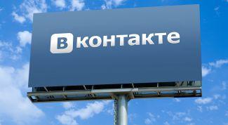 Темы для групп Вконтакте