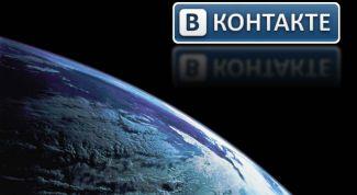 Цена на группы Вконтакте