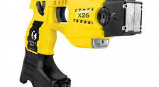 The stun device Taser X26