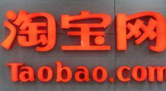 Как быстро заказать товар на китайском сайте Taobao.com
